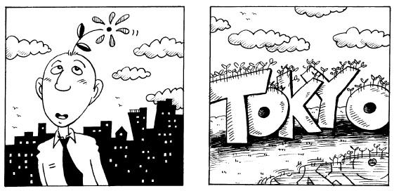 Tokyo Green Space, Shu Kuge illustration