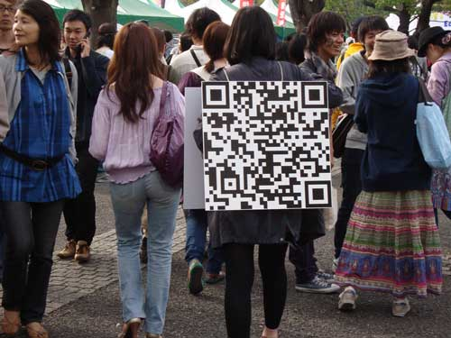 Earth Day QR code, human billboard