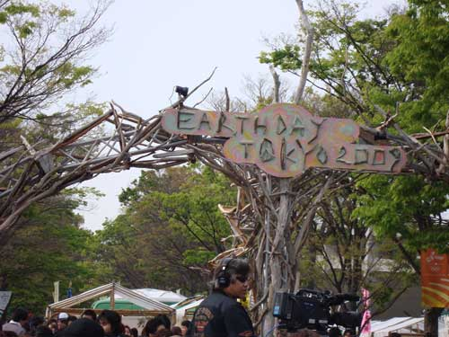 Earth Day Tokyo 2009