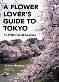 Enbutsu Sumiko, Flower Lover's Guide to Tokyo