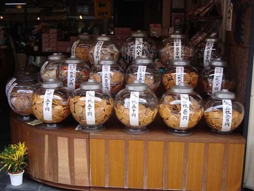 Shibamata senbei jars