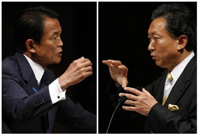 Aso and Hatoyama, Japan election 2009