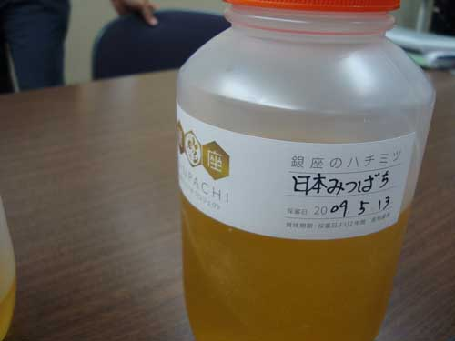 Ginza Honey Bee Project label