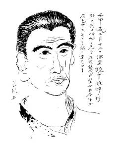 Kafū Nagai self portrait