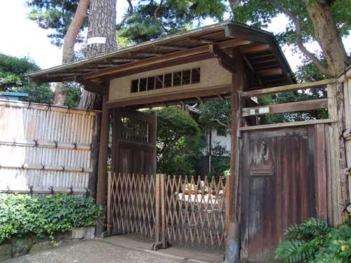 Kyodo mansion entrance