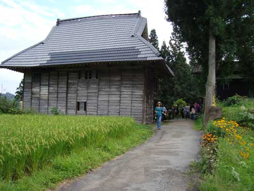 Niigata Dream House