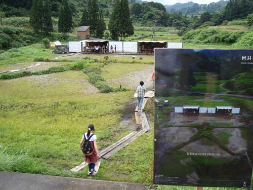 Medical Herbman Cafe Project at Niigata Triennial