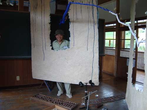 Suzuki sensei in Niigata school