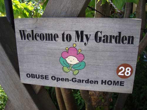 Obuse Open Garden