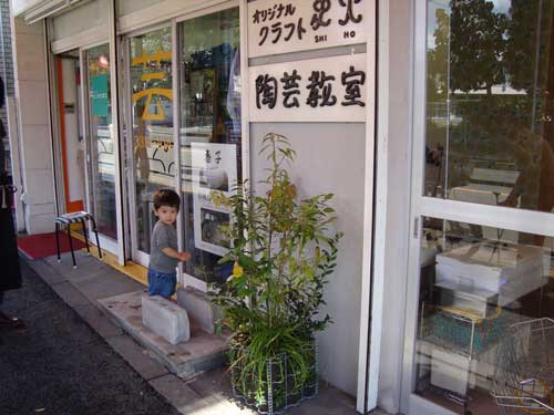 5bai Midori plants arrive during typhoon, Shiho pottery studio