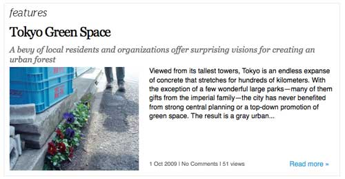 Metropolis magazine article on Tokyo Green Space