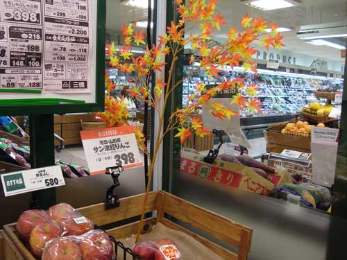 Fall leaves at the supermarket