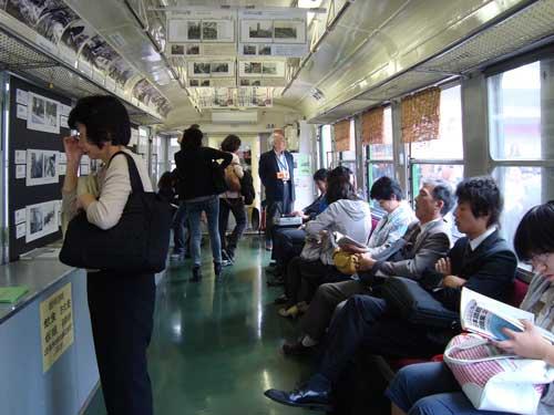 Shibuya fake train