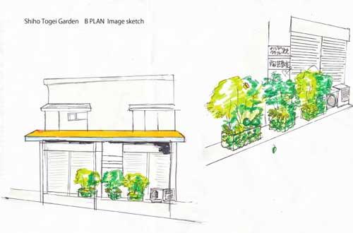 5bai midori sketch for Shiho garden