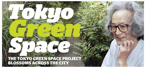 Metropolis magazine article on Tokyo Green Space