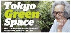 Metropolis article about Tokyo Green Space