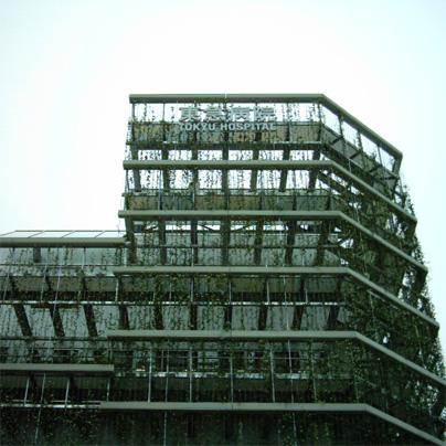 """We do Eco"" from Tokyu Hospital"