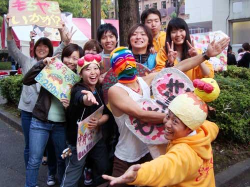 Nodai fall festival
