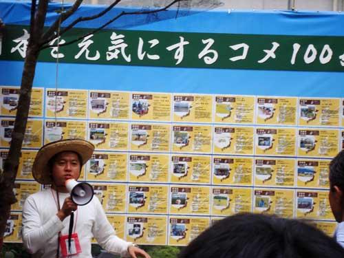 Iimura at Ginza Farm rice harvest
