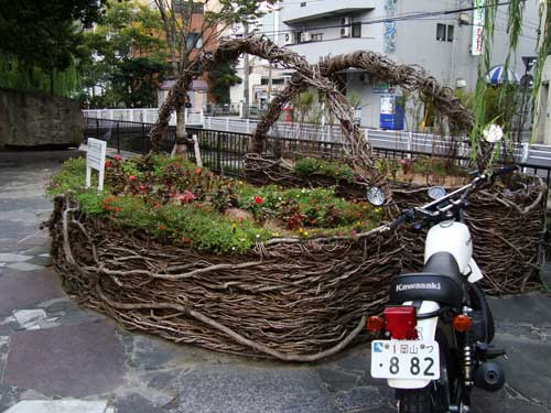 Nishigawa park in Okayama