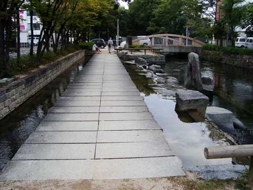 Nishigawa park