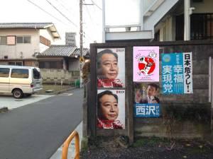 noda_tanuki_campaignposters