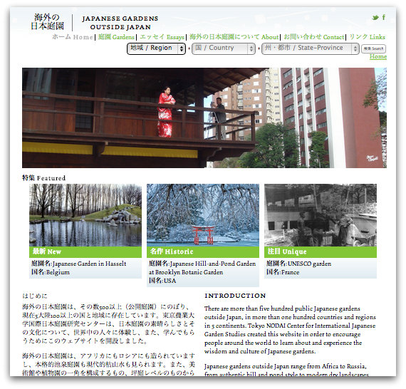 home_pageB1