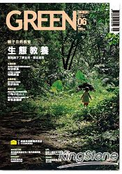 green_mag_taiwan_architecture_cover