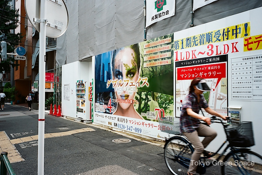 face_face_koenji_housing_billboard