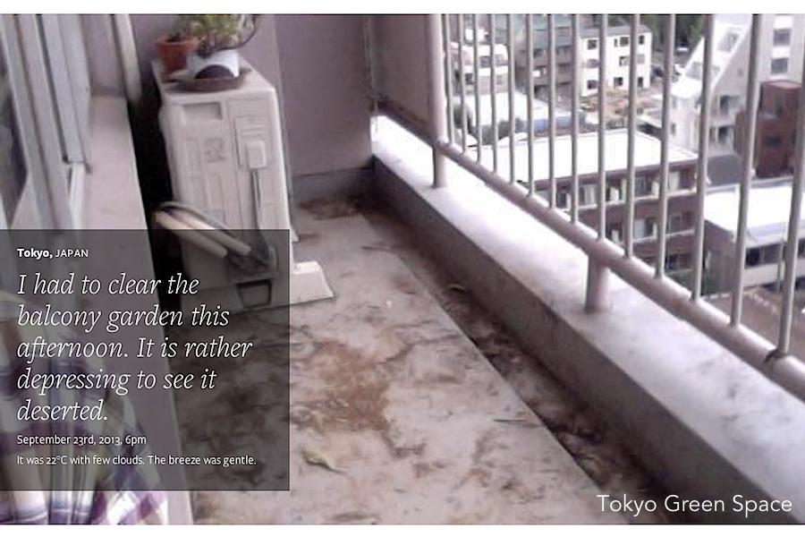 balcony_empty_sayhi_shu_nakano