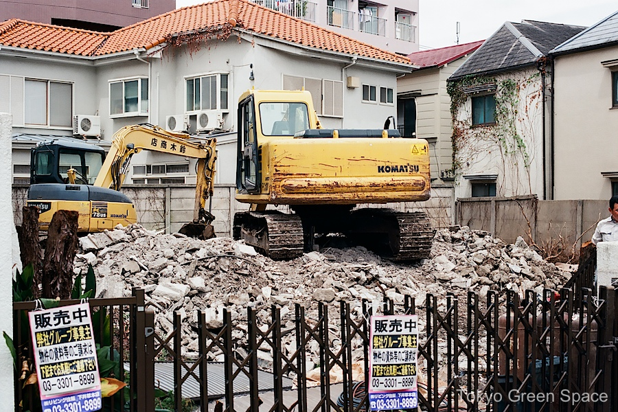 nakano_demolition_for_sale_sign