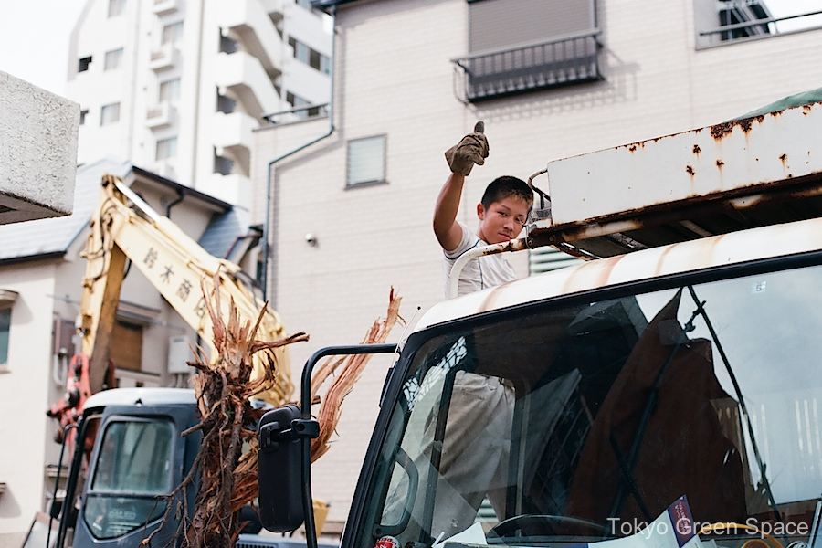nakano_demolition_teen_thumbsup