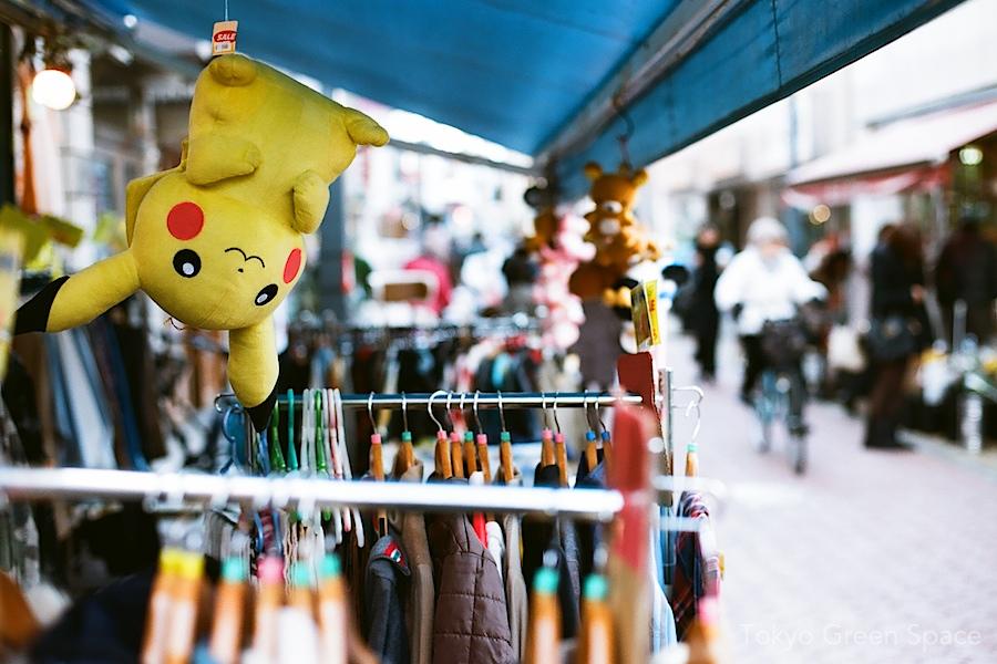 pikachu_upsidedown_koenji_look_thriftstore