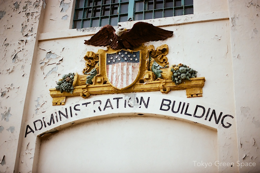 alcatraz_administration_bldg