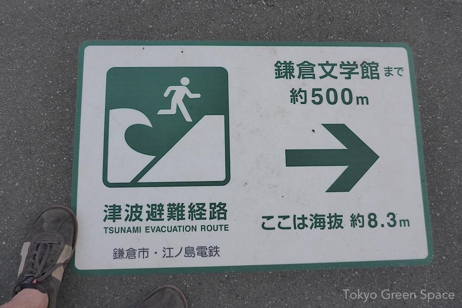 tsunami_evacuation_route_kamakura_yuigahama_kamakura