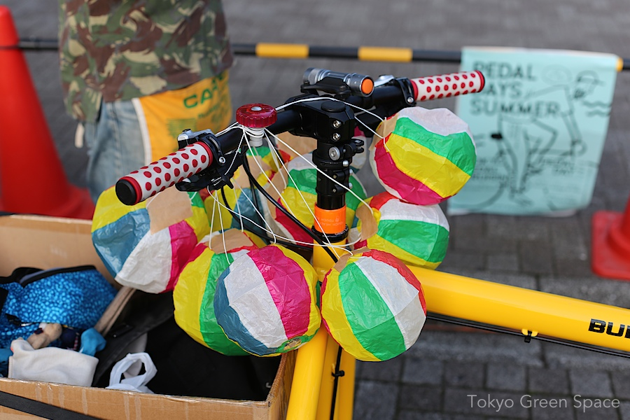 bike_rodeo4_pedal_day_yoyogi_park