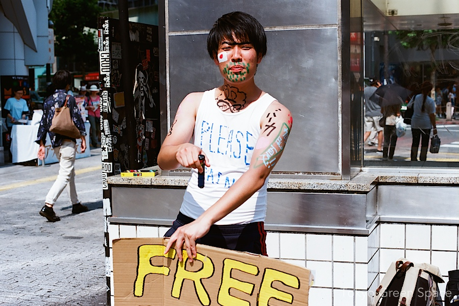 free_paint_please_shibuya