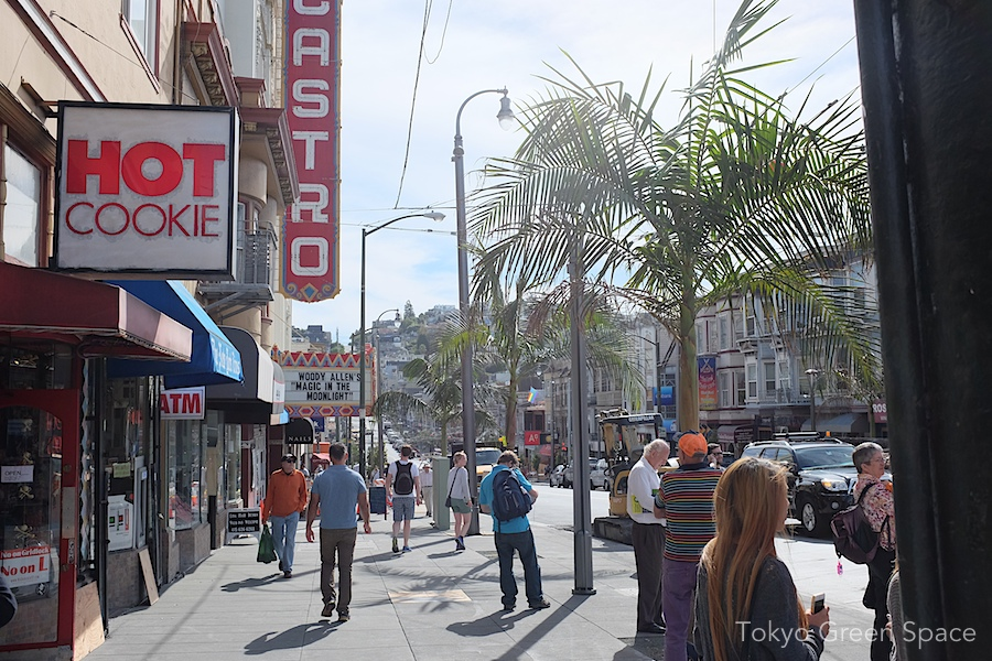 castro_new_sidewalk_hotcookie