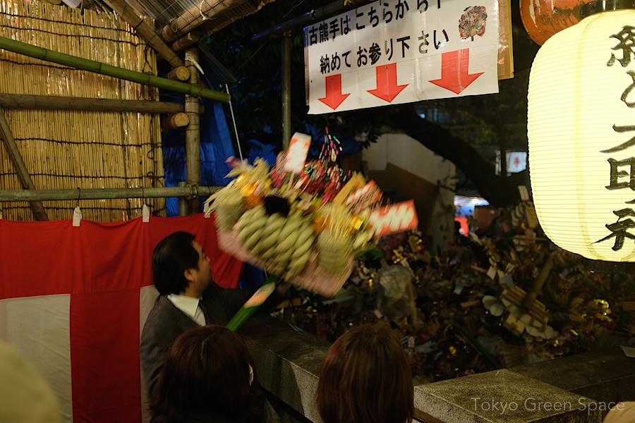 recycle_kumade_tori_no_ichi_hanazono