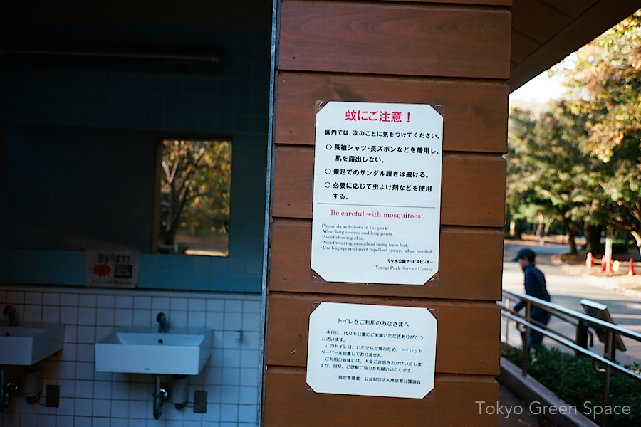 mosquito_dengue_warning_yoyogi_park
