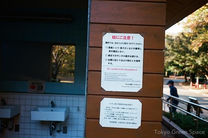 mosquito_dengue_warning_yoyogi_park
